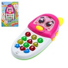 """Телефон """"Мультифон"""", функция записи голоса"""