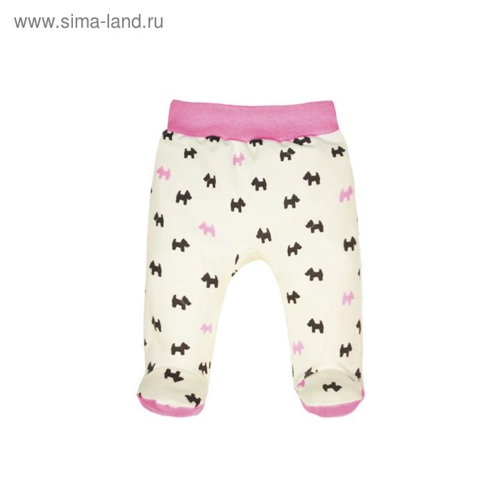 Ползунки детские, рост 68 см, цвет розовый 5213