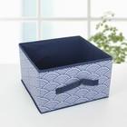 Короб для хранения «Волна», цвет синий