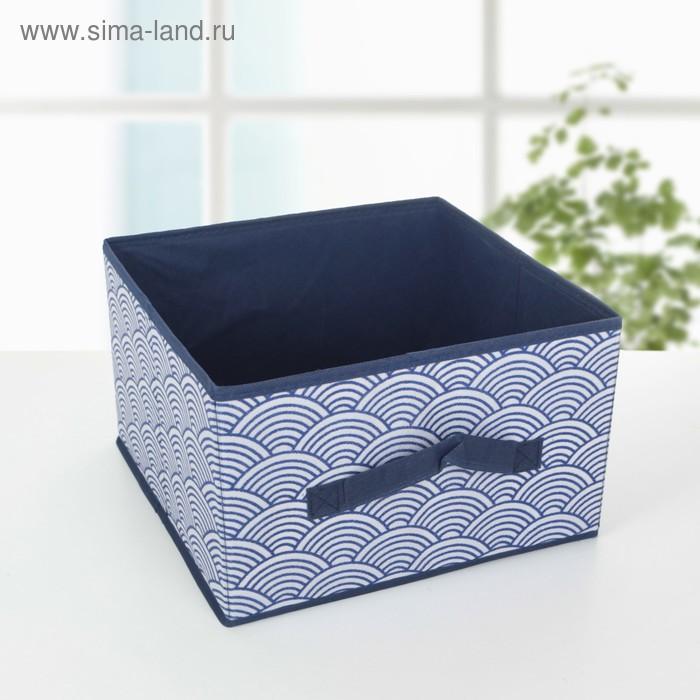 """Box """"Wave"""", color: blue"""
