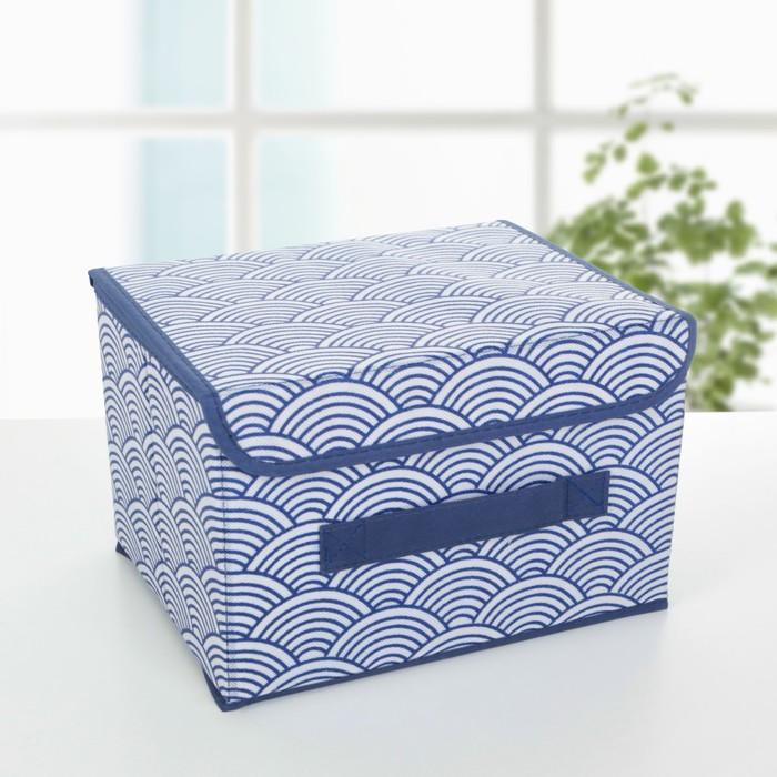 """Короб для хранения с крышкой 26×20×16 см """"Волна"""", цвет синий"""