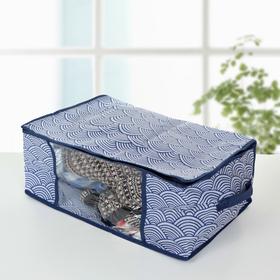 """Кофр для хранения вещей 45×30×20 см """"Волна"""", цвет синий"""