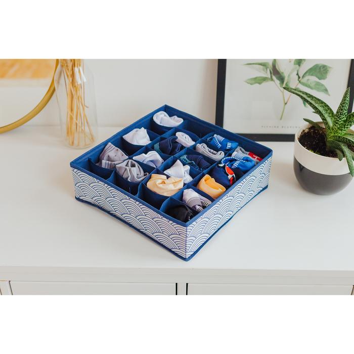 """Органайзер для белья 35×30×10 см """"Волна"""", 24 ячейки, цвет синий"""