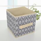 """Короб для хранения 19×19×19 см """"Ромбы"""", цвет серый"""