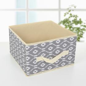 Короб для хранения «Ромбы», цвет серый