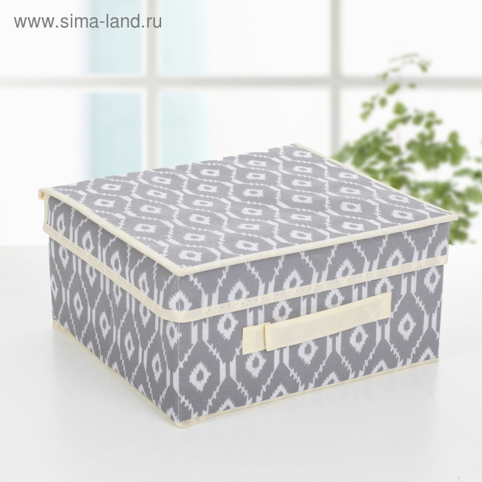 "Box storage with lid ""Diamonds"", colour grey"