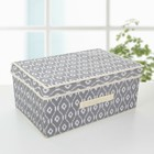 Короб для хранения «Ромбы» с крышкой, цвет серый