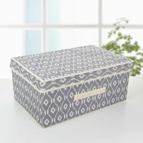 Короб для хранения с крышкой «Ромбы», цвет серый