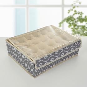 Органайзер для белья с крышкой «Ромбы», 24 ячейки, 38×30×12 см, цвет серый - фото 4641205