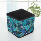 Короб для хранения «Тропики», цвет синий