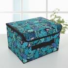 Короб для хранения «Тропики» с крышкой, цвет синий