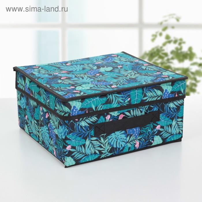 """Короб для хранения с крышкой 30×28×15 см """"Тропики"""", цвет синий"""