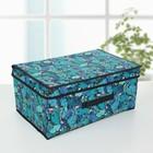 Короб для хранения с крышкой «Тропики», 45×30×20 см, цвет синий - фото 308331852