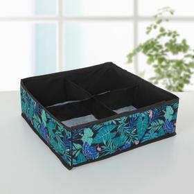 Органайзер для белья «Тропики», 4 ячеек, 29×29×10 см, цвет синий Ош