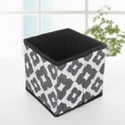 """Короб для хранения 14×14×14 см """"Вензель"""", цвет чёрно-белый"""