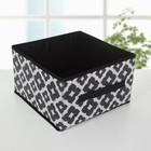 Короб для хранения «Вензель», цвет чёрно-белый