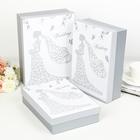 """Набор коробок 3в1 """"Невеста"""", 29 х 21 х 9 - 26 х 18 х 6 см"""