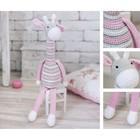 Наборы для вязания амигуруми : Мягкая игрушка «Жирафик Мэлани», 10 х 4 х 14 см