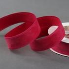 Лента декоративная «Вельвет», 20 мм, 9 ± 1 м, цвет малиновый №02
