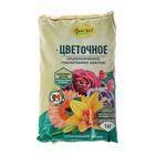 Удобрение минеральное гранулированное сухое Фаско для цветов, 1 кг