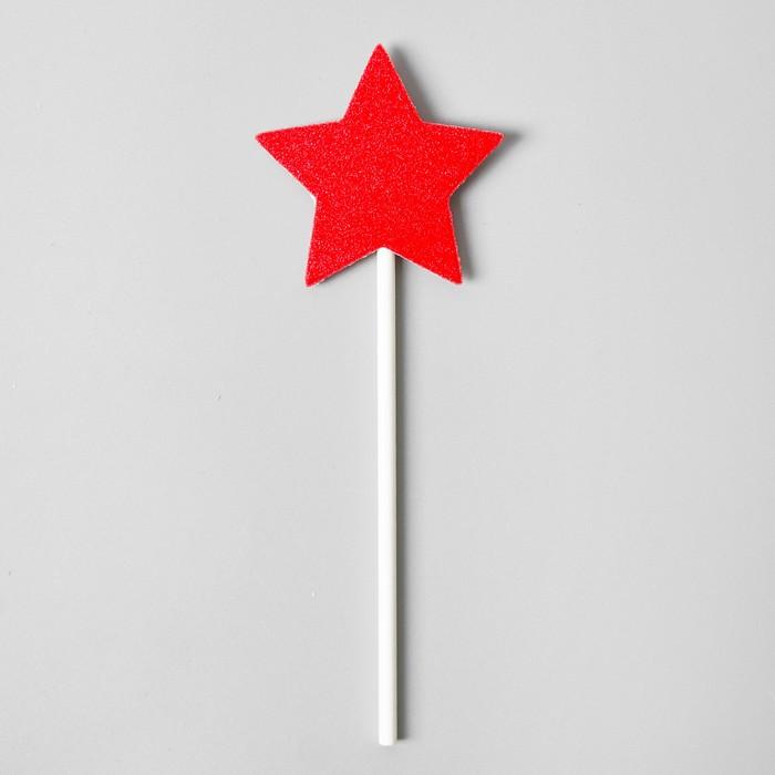 Топпер «Красная звёздочка», набор 6 шт. - фото 699807