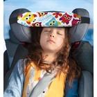 Фиксатор головы ребёнка в автокресле «Клювонос. Совы»