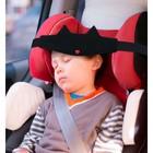 Фиксатор головы ребёнка в автокресле «Клювонос. Бэтмен»