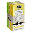 Набор ошейников парфюмированных Best для собак (банан, яблоко, ваниль) 65 см, 3 шт