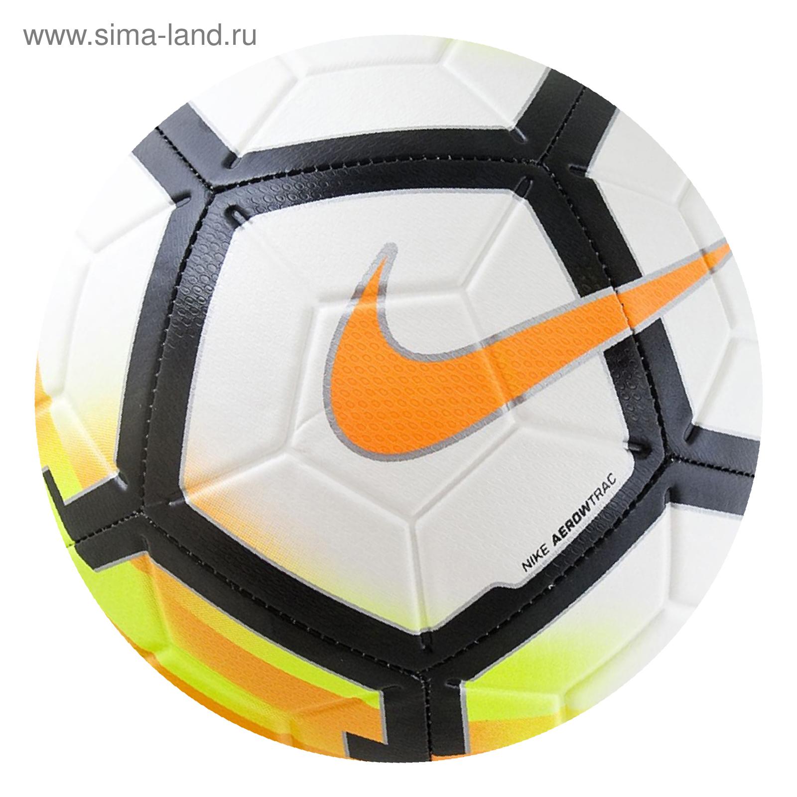 Мяч футбольный NIKE Strike арт.SC3147-100 ab833275b8f86