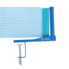 Сетка для настольного тенниса TORRES Hobby , арт.TT5017 в компл. с мет. Стойками