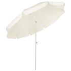 """Пляжный зонт  """"ТРЕВИЗО"""" 2,5 м, цвет бежевый 5790198"""