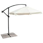 """Пляжный зонт """"ПАРМА"""", 3м, цвет слоновая кость 0795097"""