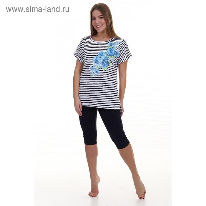 Коплект женский (футболка, бриджи) КК262 цвет МИКС, р-р 52