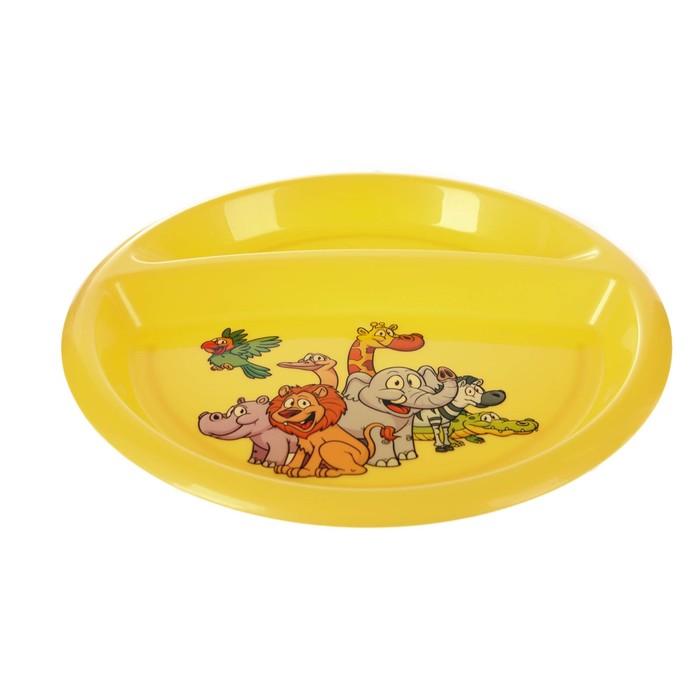 Тарелка детская, диаметр 20,5 см, две секции, пластиковая с рисунком, цвет жёлтый