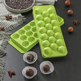 Форма для льда и шоколада «Шар», 20 ячеек