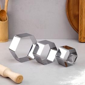 "{{photo.Alt || photo.Description || 'Набор форм для выпечки и выкладки ""Шестиугольник"", 11х11х5 см, 3 шт'}}"