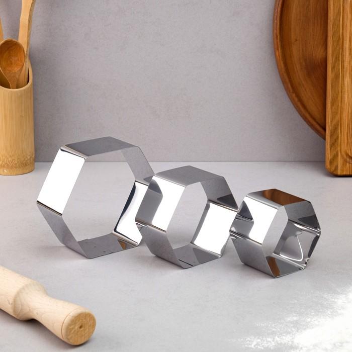 """Набор форм для выпечки и выкладки """"Шестиугольник"""", 11х11х5 см, 3 шт - фото 154907538"""