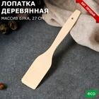Лопатка деревянная, массив бука, 28 х 5,5 х 0,4 см