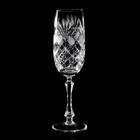 Бокал для шампанского 220 мл