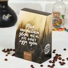"""Кофе молотый в коробке """"Кто знает куда идет"""", 100 г"""