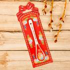 Пасхальная Ложка сувенирная «ХВ» (жостово), 2,5 х 13 см