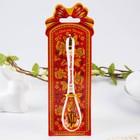 Пасхальная Ложка сувенирная «ХВ» (хохлома), 2,5 х 13 см
