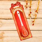 Пасхальная Ложка сувенирная «ХВ», 2,5 х 13 см