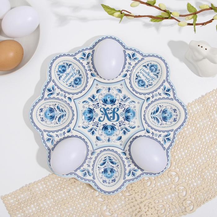 Пасхальная подставка на 8 яиц «Гжель»