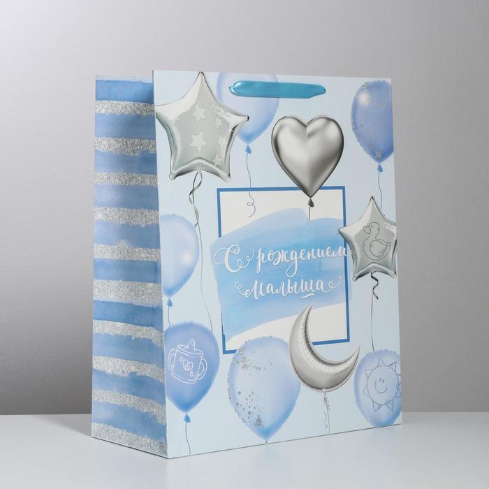 Пакет ламинированный «С рождением малыша», XL 49 × 40 × 19 см