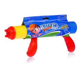 Водная пушка с двумя ручками «Водомёт», цвета МИКС