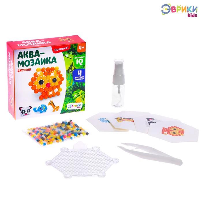Аквамозаика для детей «Зверята»