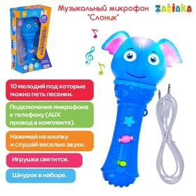 Музыкальная игрушка «Микрофон Слоник», световые и звуковые эффекты, работает от батареек