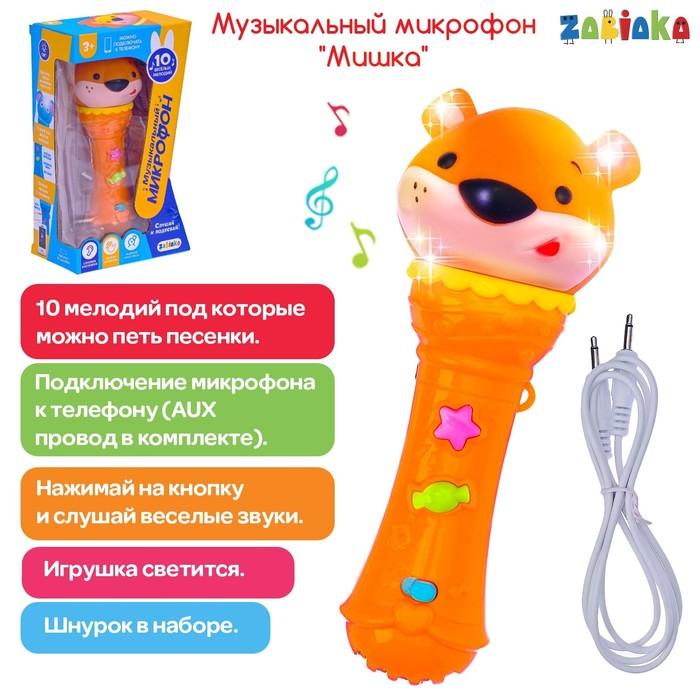 """ZABIAKA Музыкальный микрофон """"Мишка"""" свет, звук, работает от батареек №SL-00864D"""