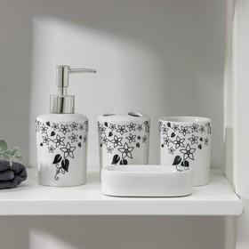 Набор аксессуаров для ванной комнаты, 4 предмета (мыльница, дозатор для мыла, 2 стакана)